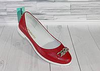 Балетки красный перламутр с цепью. Натуральная турецкая кожа 1781