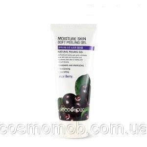 Мягкий пилинг-гель(гоммаж) с экстрактом ягод Асаи Food a Holic Moisture Skin Soft Peeling Gel Acai Berry,180ml