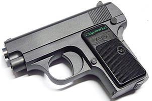 Пистолет пневматический Galaxy (mini TT) металл-пластик, реплика