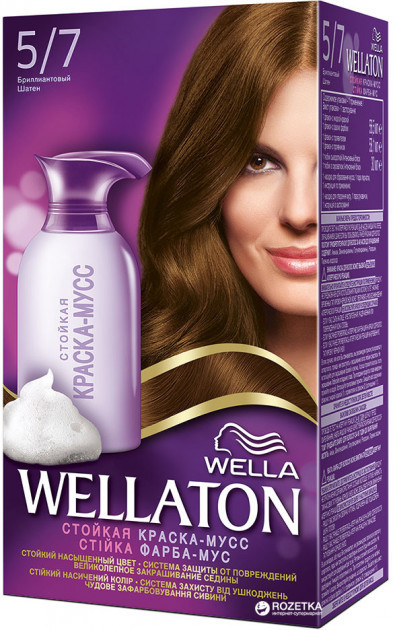 Краска-мусс для волос стойкая 5/7  WELLATON Бриллиантовый шатен 2+1 при покупке 2уп краски-3я в подарок!