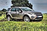 "19"" оригинальные колеса на Land Rover Discovery Sport 5 SPLIT-SPOKE,STYLE 521, фото 5"
