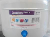 Накопительная емкость металлическая (объем 4 Gal) ROT-4