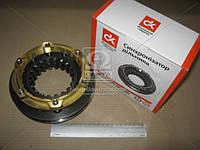 Синхронизатор  делителя КАМАЗ . 152.1770160. Цена с НДС.