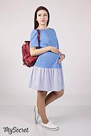 Літня сукня-футболка для вагітних і годування MISSI DR-28.061 блакитна, фото 1