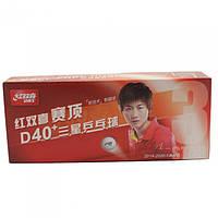 Мячи для настольного тенниса DHS Cell-Free Dual 40+ 3 star (10 шт.)