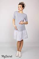 Платье-футболка из поплина для беременных и кормящих MISSI, серый меланж, фото 1