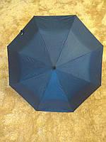 Синий складной зонт Krispils с серебром внутри (круглая ручка)