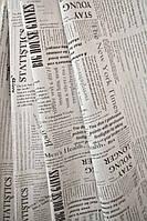 Плотная ткань для декора интерьера и окон Газета