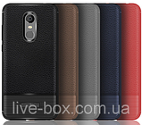Премиум стекло дважды закаленное 6D для Xiaomi Redmi 5 Plus / (Полный клей) /Чехлы/, фото 7