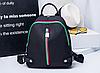 Рюкзак с красно-зеленой молнией, фото 7