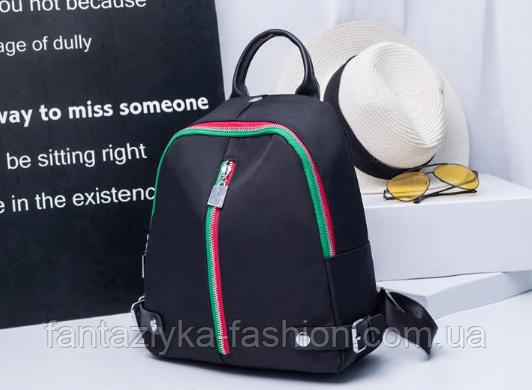Рюкзак с красно-зеленой молнией