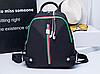 Рюкзак с красно-зеленой молнией, фото 10
