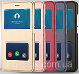 Преміум скло двічі загартоване 6D для Xiaomi Redmi 5 Plus / (Повний клей) /Чохли/, фото 10