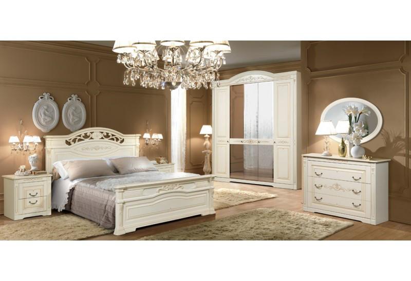 Спальня Рамина СлонимМебель белая