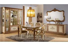 Набор мебели 3 для гостиной Палермо Италия беж