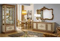 Шкаф-витрина 2-х дверный Палермо Италия беж