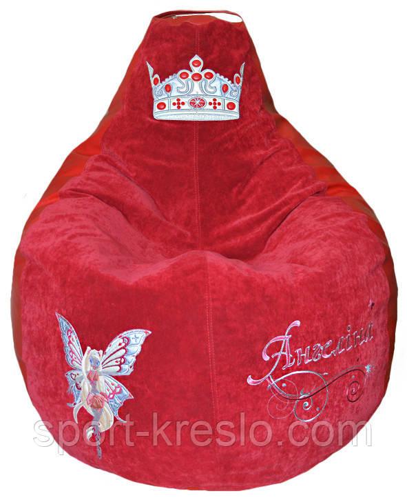 Кресло мешок, груша бескаркасная, пуфы детские с вышивкой ФЕИ WINX