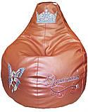 Кресло мешок, груша бескаркасная, пуфы детские с вышивкой ФЕИ WINX, фото 3