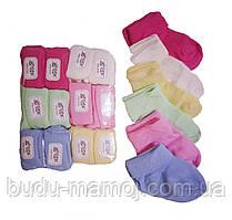 Красивые детские носочки бейбики для новорожденных нарядные носки на выписку в роддом однотонные