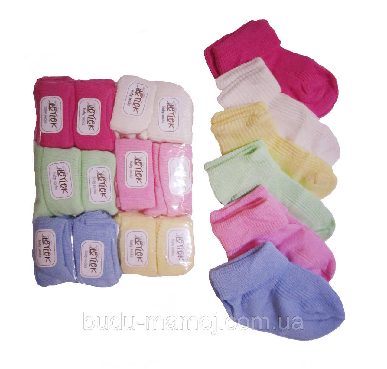 4e1bfbb29dac Красивые детские носочки бейбики для новорожденных нарядные носки на  выписку в роддом однотонные