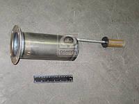 Корпус фильтра  топливного  в сборе МАЗ  (пр-во МАЗ). 6422-1105014. Цена с НДС.