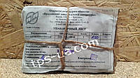 Насос ручной подкачки МАЗ . 236-1106288-В. Цена с НДС.