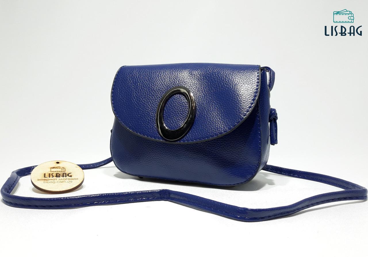 9fedcc090c36 Маленькая синяя сумка через плечо, на плечо кожа PU - Интернет магазин  Lisbag в Умани