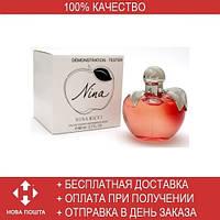 Nina Ricci Nina EDT 80ml TESTER (туалетная вода Нина Риччи Нина тестер)
