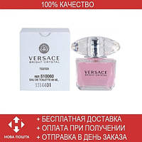 Versace Bright Crystal EDT 90ml TESTER (туалетная вода Версаче Брайт Кристал тестер)