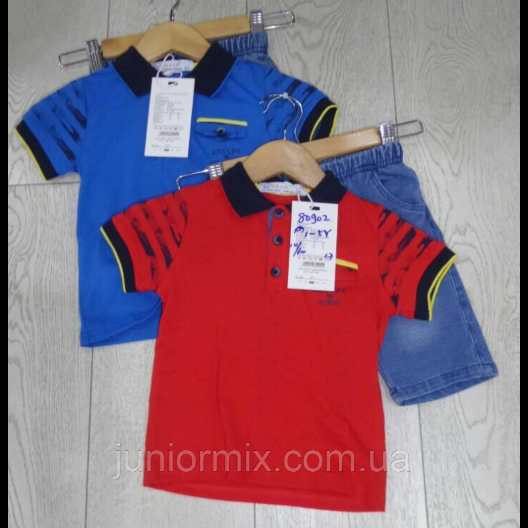 Летние детские костюмы для мальчиков   оптом   GRACE