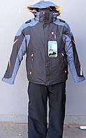 Горнолыжная куртка большого размера