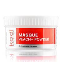 Kodi Masque Peach Powder (матирующая акриловая пудра, персик), 60 гр