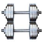 Гантели 2 по 20 кг разборные металлические + 2 ПОДАРКА домашние наборные для дома, фото 6