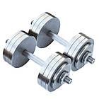 Гантели 2 по 20 кг разборные металлические + 2 ПОДАРКА домашние наборные для дома, фото 8