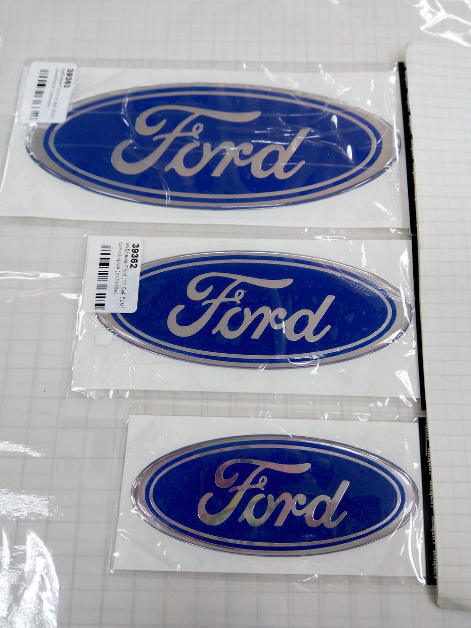 Силиконовые наклейки 3D FORD 60х23 мм, 95х38 мм,  115х45 мм  и  148х58 мм