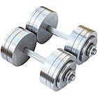 Гантели наборные 2*24 кг (Общий вес 48 кг) металлические домашние разборные для дома, фото 6