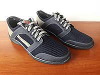 Туфли мокасины мужские летние, фото 1