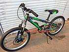 Детский велосипед Crosser Bright 20 дюймов серый, фото 3