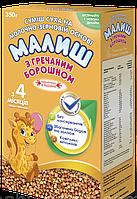 Молочная сухая смесь Малыш Хорол с гречневой мукой с 4 месяцев 350 г