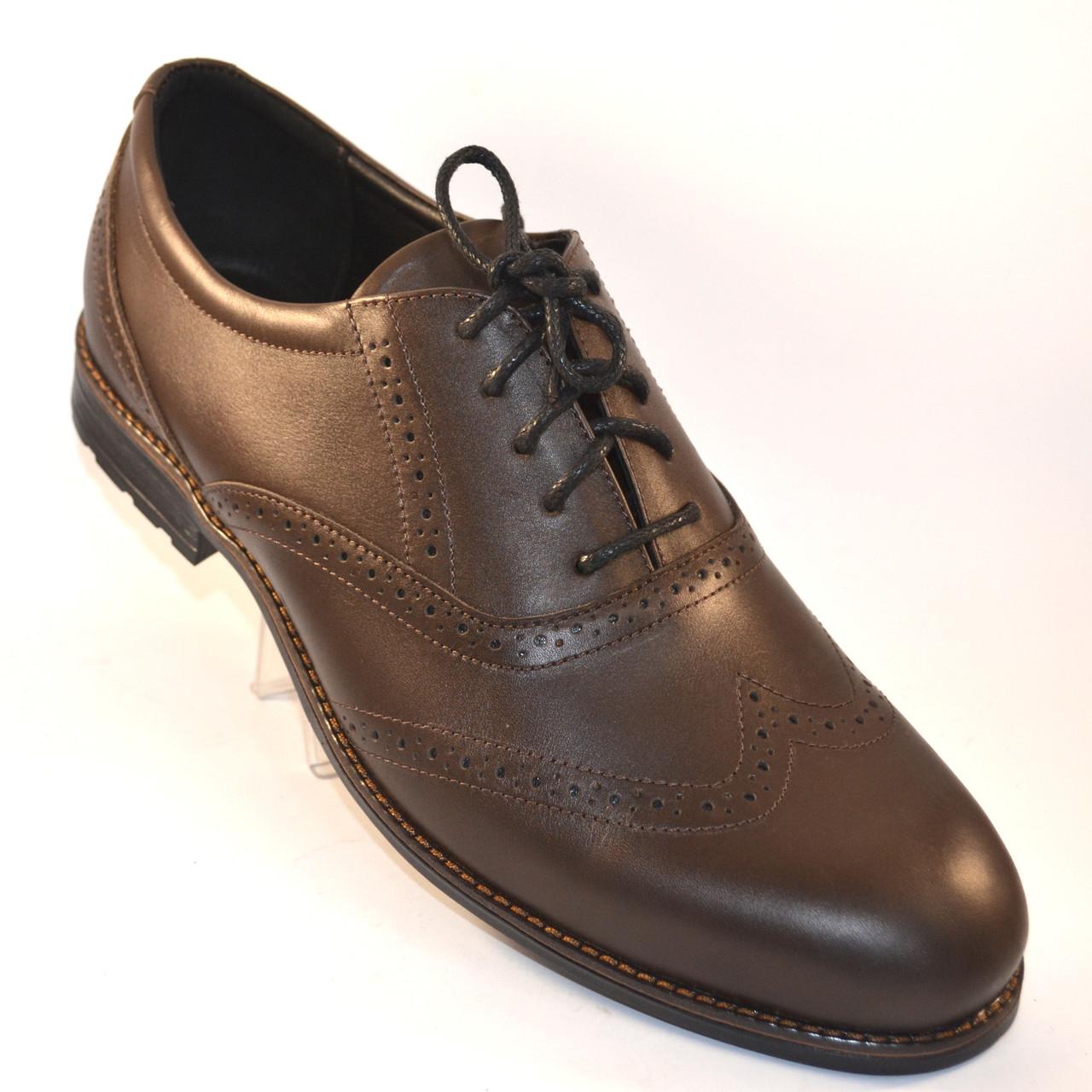 177d0b739 ... фото · Большой размер туфли мужские броги оксфорды кожа коричневые  Rosso Avangard BS Felicite Brown Leather, ...