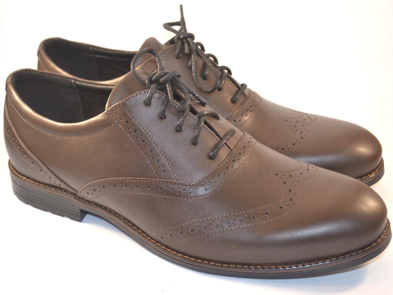 Туфли броги оксфорды кожа коричневые мужская обувь больших размеров Rosso Avangard BS Felicite Brown Leather