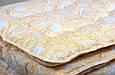 Одеяло Lotus Comfort Tencel желтое 195*215 евро размера, фото 2