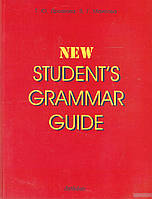 New Student s Grammar Guide
