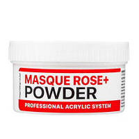 Masque Rose+ Powder (матирующая акриловая пудра, роза), 60 гр