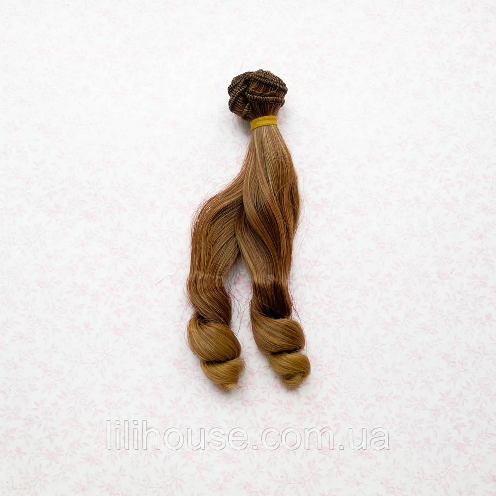 Волосы для кукол в трессах волна на концах, омбре каштан и темно-русый - 15 см