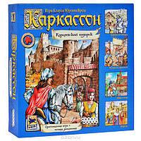 Каркассон Королевский Подарок, настольная игра, Carcassonne. Big Box для 2-6 игроков, фото 1