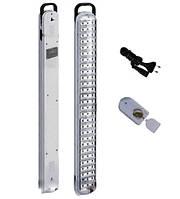 Светодиодный аккумуляторный фонарь LED-717A с пультом