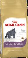 Royal Canin BRITISH SHORTHAIR 400гр. корм для взрослых кошек породы британская короткошерстная