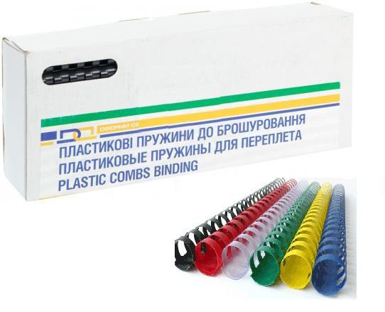 Пружины А4 14 мм. 100 шт. уп. для биндера, переплета пластиковые