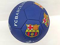 Мяч футбол кожзаменитель цветной
